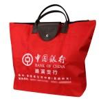 中国银行折叠购物包