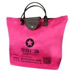 购物折叠袋包包