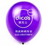 DICOS德克士广告订制 广告气球订做LOGO