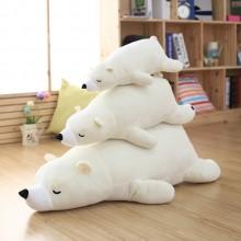 北极熊毛绒玩具