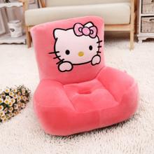毛绒玩具儿童沙发垫