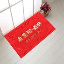 全意陶瓷砖 家居防滑地垫定制案例