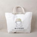 订制赠品帆布购物袋