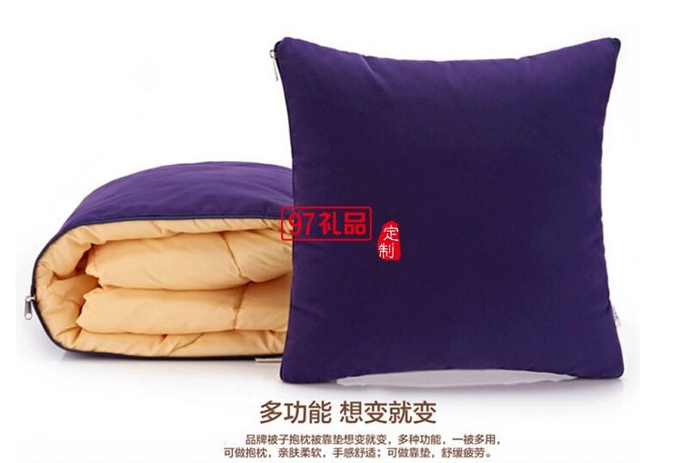定制抱枕被两用被子 雷克萨斯定制案例