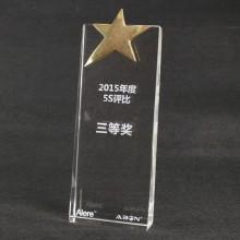 方形水晶奖杯公司礼品活动礼品演出礼品97礼品