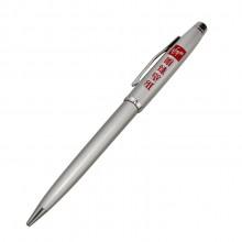 签字笔 定制笔 logo定制 97礼品