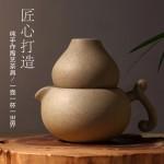 白石葫芦(一壶一杯)