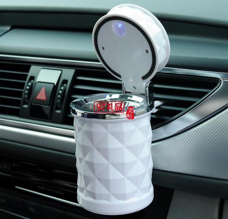 车载烟灰缸  创意阻燃烟灰缸led灯