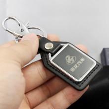 定制汽车车标钥匙扣 金属皮质汽车钥匙挂件小礼品 活动赠送