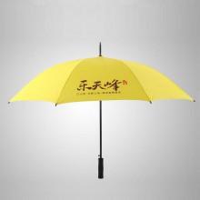 广告伞 全铁材直柄雨伞 礼品伞 遮阳伞、太阳伞