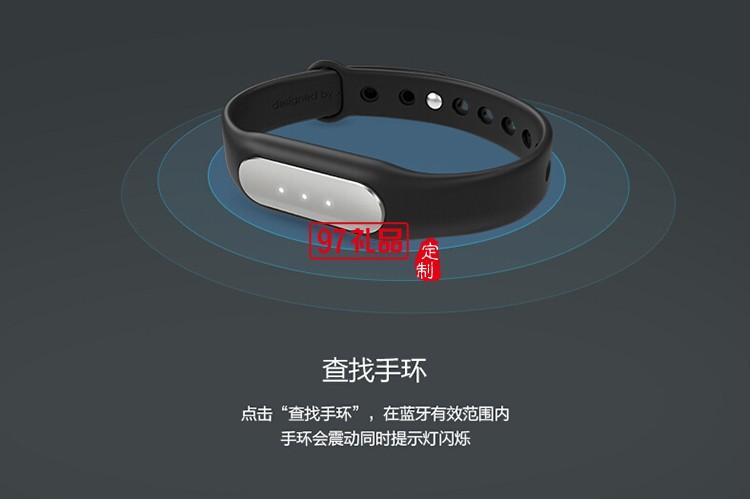 定制手环 智能手环  小米智能运动手环