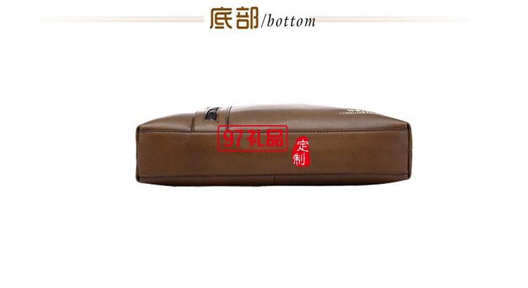 男士商务单肩包手提包公文包