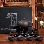 紫砂高档茶具