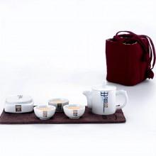 便携式创意茶具套装 商务式茶具 高档陶瓷茶具 可定制LOGO