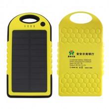 高档太阳能移动电源