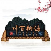 活性炭雕摆件海纳百川桌面摆件工艺礼品