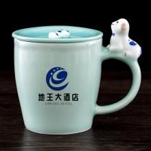 地王大酒店定制案例  把手带盖萌物杯 创意 陶瓷杯