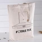 超市购物袋 时尚手提袋 帆布袋 广告袋  方太定制案例