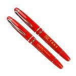 广告笔-中国平安中国珠宝定制