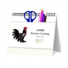 广告桌面台历日历月历2017年鸡年