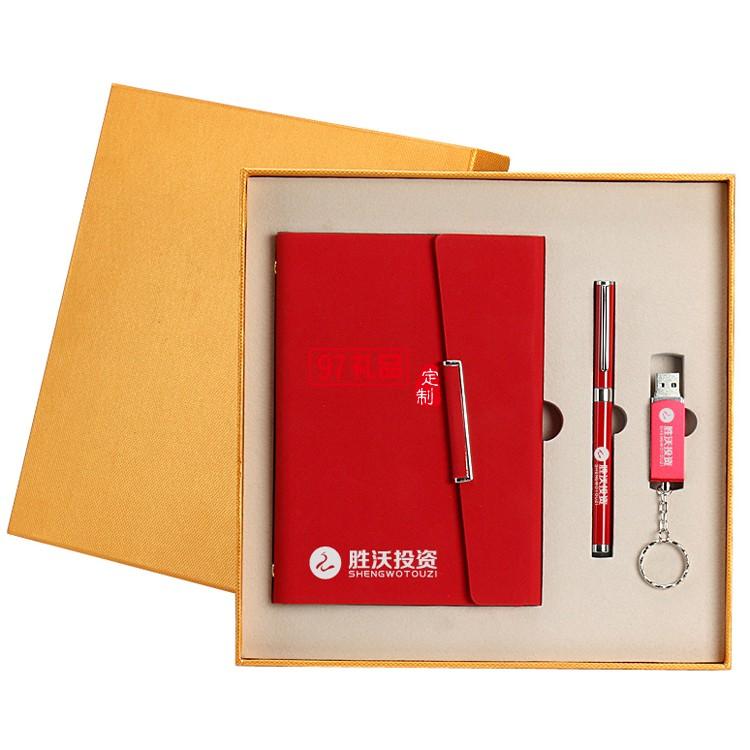 笔记本文具商务会议礼品活动奖品实用套装定制logo