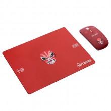南孚电讯定制logo  无线鼠标鼠标垫商务两件套
