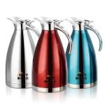 南孚电讯定制logo  家用保温水壶 咖啡壶