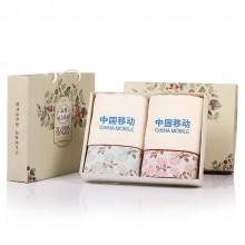 中国移动定制logo 广告毛巾礼盒套装