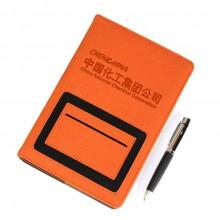 中国化工集团公司定制款笔记本 优质变色PU记事本