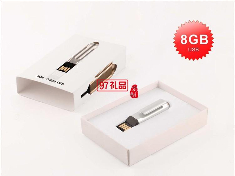 8GB触控U盘