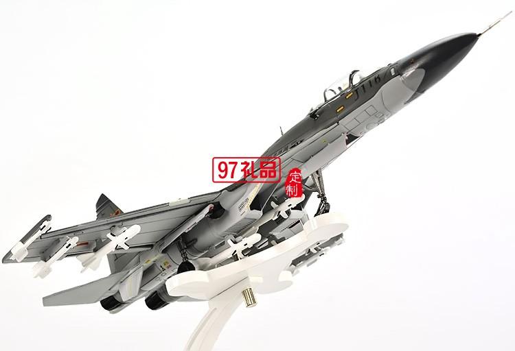 飞机  卫星  火箭  战斗机模型开模定制礼品