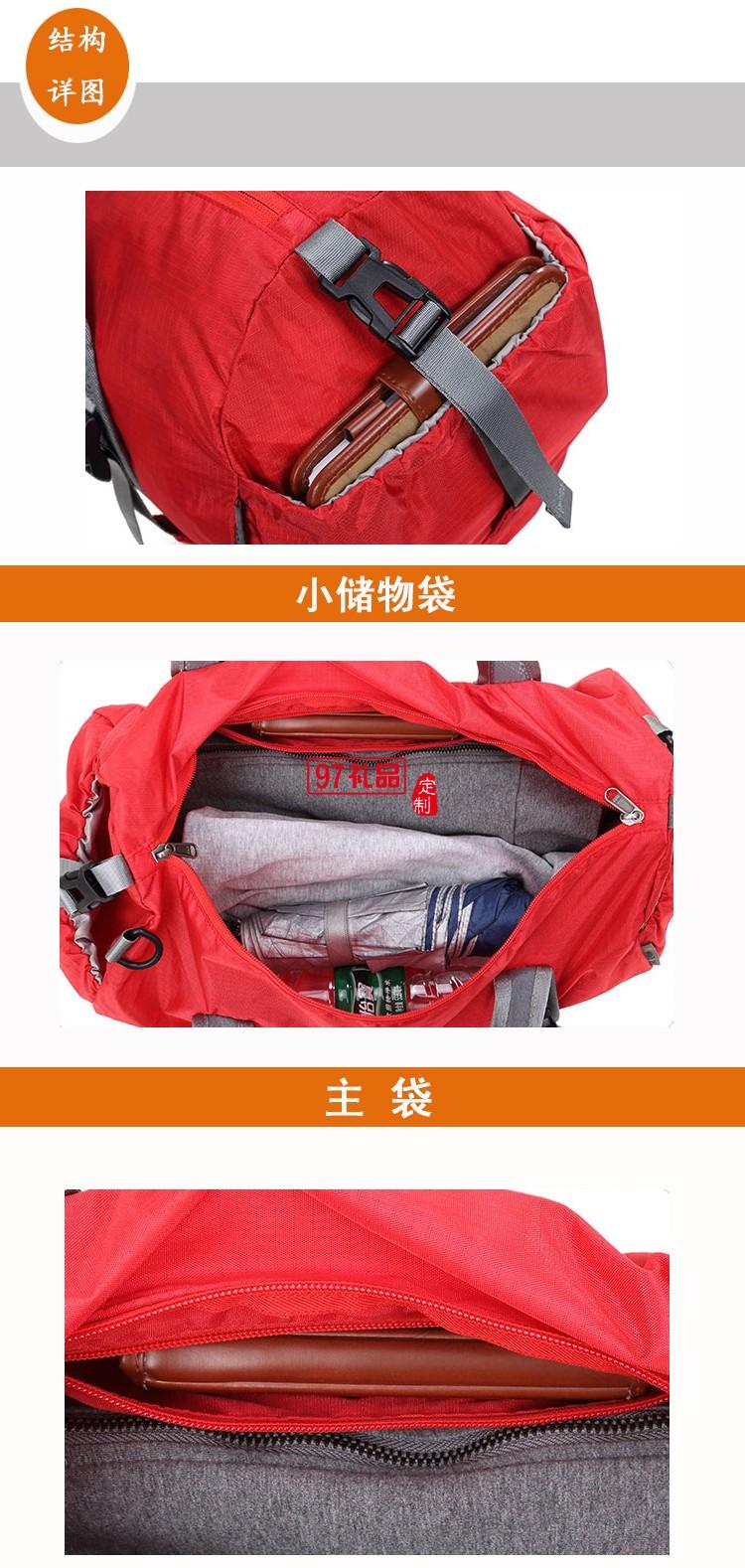折叠旅行包 可定制LOGO