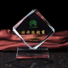 华为定制案例 水晶奖杯 桌面摆件