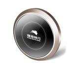 渤海银行定制会议礼品  客户礼品  创意时尚移动电源