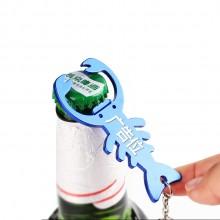 龙虾开瓶器