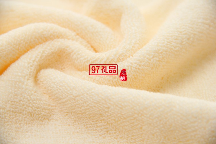 美好人生毛巾
