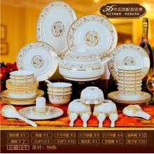 28头及56头骨瓷餐具套装太阳岛碗盘碟