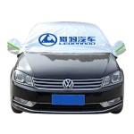 猎豹汽车定制防晒车罩 放紫外线加棉车罩 可订制logo