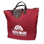 税有集团定制 折叠购物包购物袋