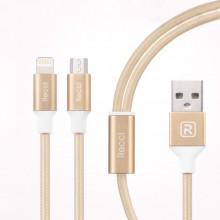 苹果安卓二合一充电线 高速充电数据线