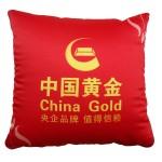 抱枕 抱枕被 中国黄金定制案例