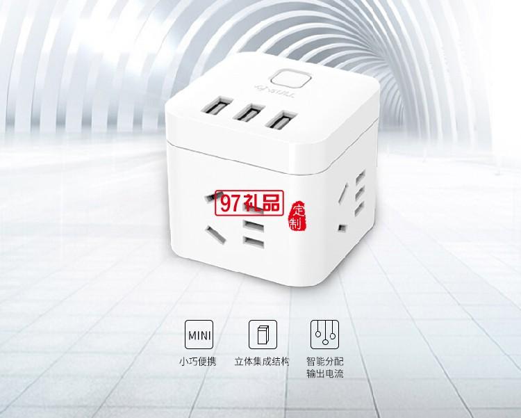 创意魔方 USB插座 多功能电源插座插板排插