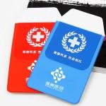维奥医药定制医用笔袋广告促销品  可定制logo
