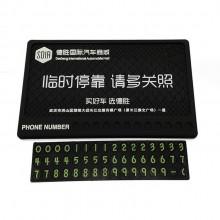临时停靠防滑垫硅胶  PVC手机防滑垫
