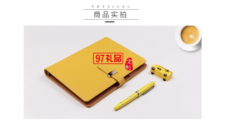 商务笔记本套装 笔记本+笔+U盘 韵达定制案例