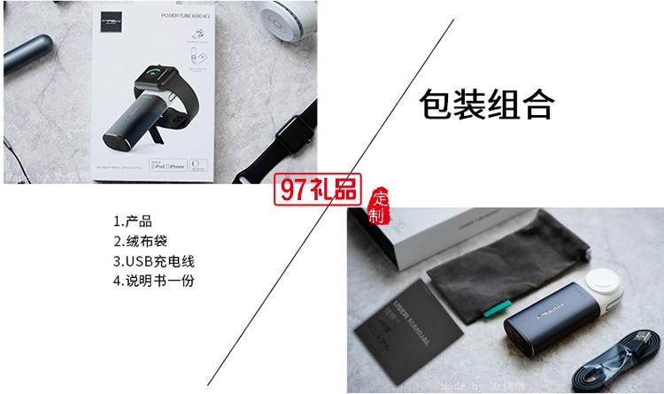 苹果手表无线磁力充电器 6000毫安移动电源