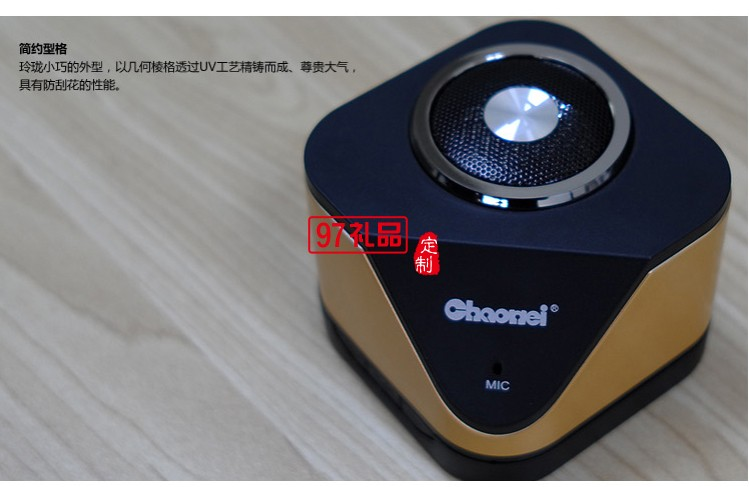 超维创意电子 智能语音 便携桌面 蓝牙音箱 可印logo