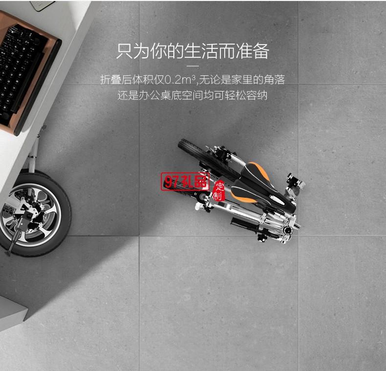 Airwheel爱尔威R5折叠电助力车 智能锂电 电动自行车