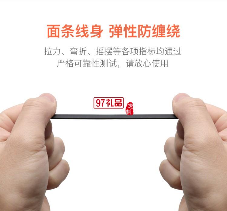 倍思 简捷 二合一便携款数据线(安卓 iOS)23CM