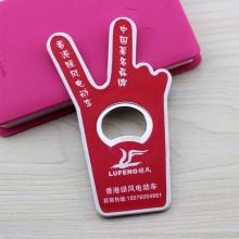 香港绿风电动车 青岛啤酒 定制广告开瓶器 可开模定制